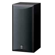 YAMAHA NS-B210 Full-Range Bookshelf Speakers BlackEach