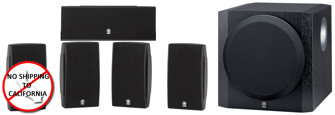 yamaha 5 1 piece home theater package w 10 subwoofer accessories4less. Black Bedroom Furniture Sets. Home Design Ideas