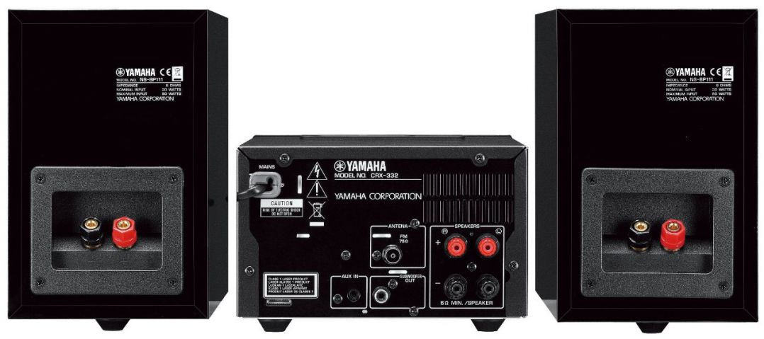Yamaha Micro Component System With Ipod Dock