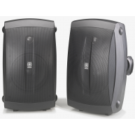 "YAMAHA NS-AW350 6.5"" 2-Way Outdoor Speaker Black Pair"