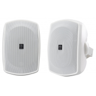 "YAMAHA NS-AW390 Outdoor 6.5"" 2-Way Speakers White Pair"