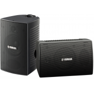 "YAMAHA NS-AW194 4"" 2-Way Outdoor Speaker Black Pair"